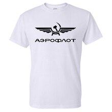 2020 New Aeroflot Solid Color Print T-shirt Russia Airlines Streetwear Men Women Casual Tshirt CCCP Cotton Tee Shirt Tops Unisex