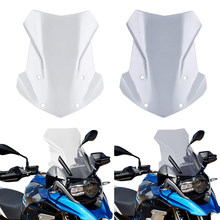 Windshield windshield protetor de tela para bmw r1200gs r 1200 gs lc adv aventura 2013 2014 2015 2016 2017 2018