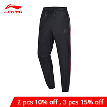 Leisure-Pants Lining Sports-Trousers Men Polyester Pockets Regular-Fit Wade-Series Comfort