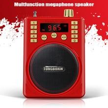 """K82 портативный 3,"""" Высокая мощность TF USB FM радио динамик поддержка наушников микрофон для обучения гида мегафон с батареей 18650"""