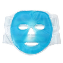 Best Full Face Mask Cooling Soothing Hot Gel Mask Facial Beauty Skin Massage