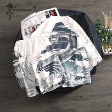 Męskie japońskie Kimono Set Cardigan mężczyźni Yukata kobiety Kimono tradycyjne topy i spodnie letnia plaża cienka koszula na co dzień japonia Kimono tanie tanio YI NA SHENG WU CN (pochodzenie) Poliester Połowa YLEDPR2809 M L XL 2XL 3XL Black top white top black pants white pants