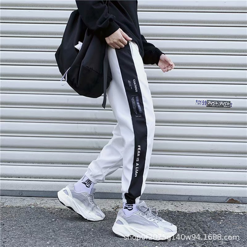 Spring And Autumn Trend High Street Men's Sports Pants Fashion Beam Feet Small Pants Pants Men's Casual Pants Ins Harem Pants