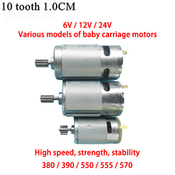 RS380 RS390 RS550 Children's electric car motor, 12V 24V RS570 motor for kid's ride on car,24V engine for kid's electric vehicle
