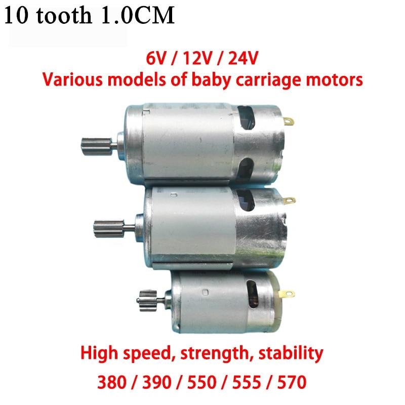 Motor bonde do carro das crianças rs380 rs390 rs550, motor 12v 24v rs570 para o passeio da criança no carro, motor 24v para o veículo bonde da criança
