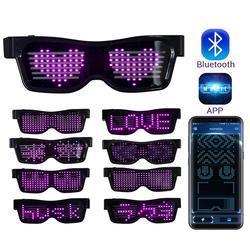 Magic Bluetooth Led Party Glasses APP Control Shield Luminous Glasses USB Charge DIY App Control Multi-lingual Quick Flash Led