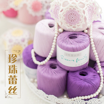 New Mommy Hand 3# Boutique restonic xian DIY Handmade Crochet Cotton Cotton Crocheted Wool shou bian xian image