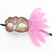 10pcs/lot Women Girl Halloween Masquerade Ball Costume Make Up Party Princess Mask Retro Half Face Feather Flower Dancing Mask стоимость