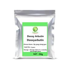 Cosmetic Product Deoxy Arbutin Powder Deoxyarbutin Powder lighten Dark Spots On The Skin Rapid And long-lasting Whitening