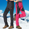 2021 Winter Ski Pants for Men and Women Outdoor High Quality Windproof Waterproof Warm Snow Trousers Winter Ski Snowboard Pants
