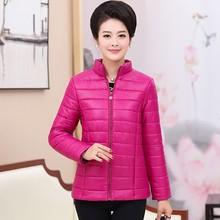 Solid Middle-aged Women Down Coat Plus Size Winter Short Jac