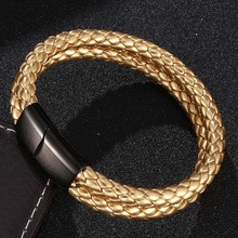 Fashion Men Jewelry Double Layer Gold Braided Leather Bracelet Stainless Steel Magnetic Clasp Women Wrist Band Bangles Gifts