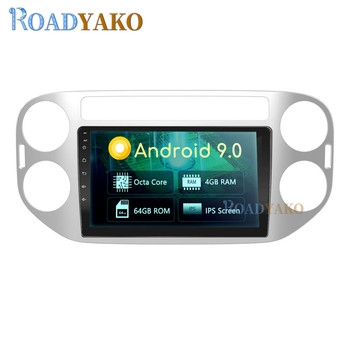 9'' Android Car Frame For Volkswagen Tiguan 2010-2015 Stereo Auto Car Radio магнитола Video player Navigation GPS 2Din Autoradio image