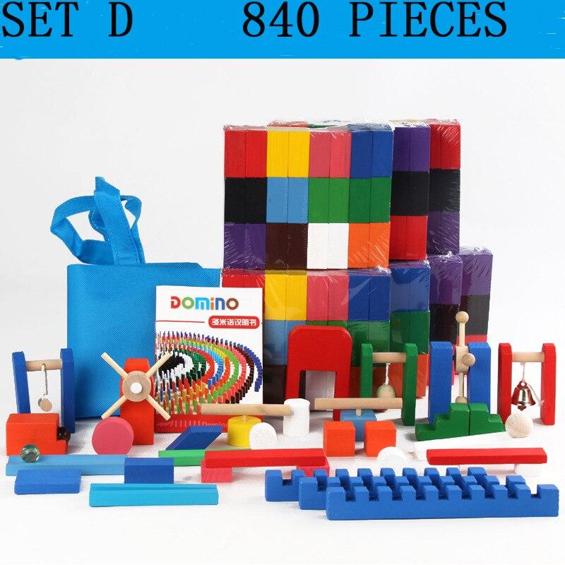 Детская игрушка для раннего обучения и повышения интеллекта домино Стандартный конкурс строительный блок механизм костная пластина - Цвет: SET D