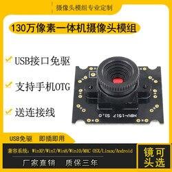 Moduł kamery 1.3 miliona pikseli moduł HM1355 dysk usb czujnik cmos kamera pc w Części do urządzeń do pielęgnacji osobistej od AGD na
