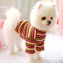Весенне летняя эластичная нижняя рубашка для домашних животных