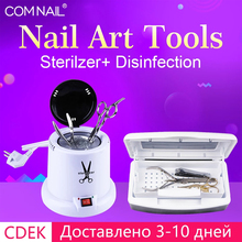 Tray-Box Disinfection-Box Sterilizer Nail-Metal-Tools Manicure Salon Implement Toolalcohol