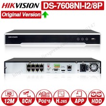 Hikvision Originele Nvr DS-7608NI-I2/8 P 8CH 8 Poe Nvr Voor Poe Camera 12MP Max 2 Sata Netwerk Video recorder.(China)