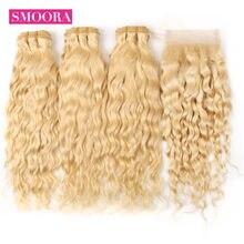 Paquets péruviens avec fermeture vague d'eau 613 Blonde 100% cheveux humains 3 paquets avec fermeture 30 pouces Extension Remy Smoora