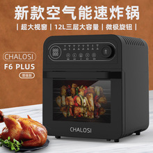 Chalos Smart New Air Fryer Oil-free Electric Fryer Visualization Household Electric Oven French Fries Dried Fruit Machine