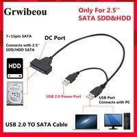 Adaptador de SATA a USB 2,0 a HDD de 2,5 pulgadas, Cable de alimentación y Puerto DC de 7 + 15 pines para disco duro SATA SSD y HDD