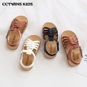 Купи из китая Мамам и детям, игрушки с alideals в магазине CCTWINS KIDS Store