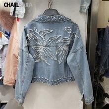 Женская джинсовая куртка с заклепками демисезонная свободная