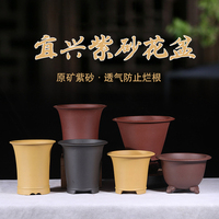 Yixing Purple Sand Fleshy Flower pot High grade Bonsai Green Radish Indoor Household Simple Ceramic Orchid Flower pot with Tray