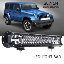 цены 20Inch 540W LED Work Light Bar Flood Spot Combo Offroad Driving Lamp Car Truck