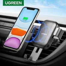 Cargador inalámbrico Ugreen, soporte para teléfono de coche para Samsung S10 S9, carga rápida inalámbrica para iPhone X Xr 8, cargador inalámbrico Xiaomi Qi