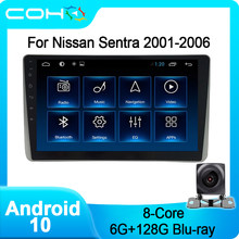 COHO For Nissan Sentra 2001-2006 Sentra Gps Navigation Automotivo Car Multimedia Android 10.0 6+128G
