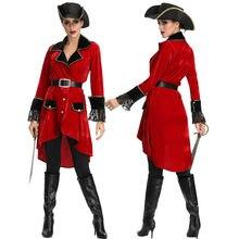 Новинка Хэллоуин косплей женская Пиратская игра униформа ролевые