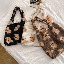 Estilo japonês urso bonito sacos de escola meninas grande capacidade ombro único saco de compras colete sacos