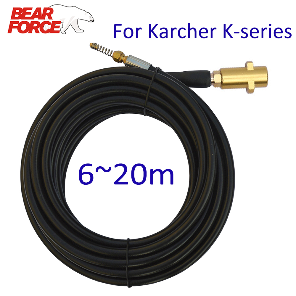 10m 15m 20 Meters 2320psi 160bar Sewer Drain Water Cleaning Hose Pipe Cleaner For Karcher K2 K3 K4 K5 K6 K7 High Pressure Washer