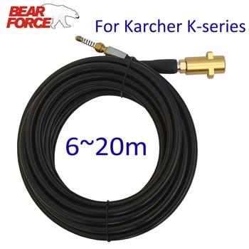 10m 15m 20 meters 2320psi 160bar Sewer Drain Water Cleaning Hose Pipe Cleaner for Karcher K2 K3 K4 K5 K6 K7 High Pressure Washer