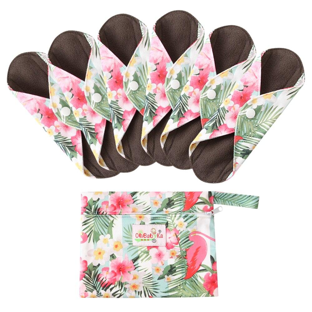 6PCS Cloth Menstrual Pad +1 Mini Bag Sanitary Bamboo Charcoal Feminine Hygiene Panty Liner Reusable Washable Organic Towel Pads