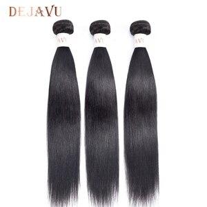 Image 3 - Dejavu ישר שיער טבעי 3 חבילות עם פרונטאלית ברזילאי שיער 13*4 תחרה פרונטאלית סגר עם חבילות שאינו רמי הארכת שיער