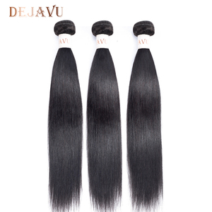 Image 3 - Dejavu cheveux humains droits 3 paquets avec cheveux brésiliens frontaux 13*4 fermeture frontale en dentelle avec faisceaux Extension de cheveux non remy