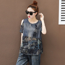 Tracksuit Women Denim Pants Printing Loose Two-Piece Casual-Trend Summer Fashion