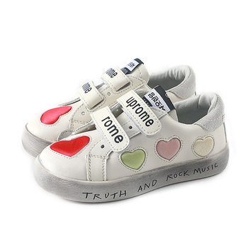 PU Leather Shoes Girls Baby Trainers