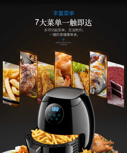 3.5L Air Fryer Intelligent Automatic Multi-function LCD Touch Electric Air Fryer Hot Air Oil Free Smokeless Kitchen Cooker 1270w 5