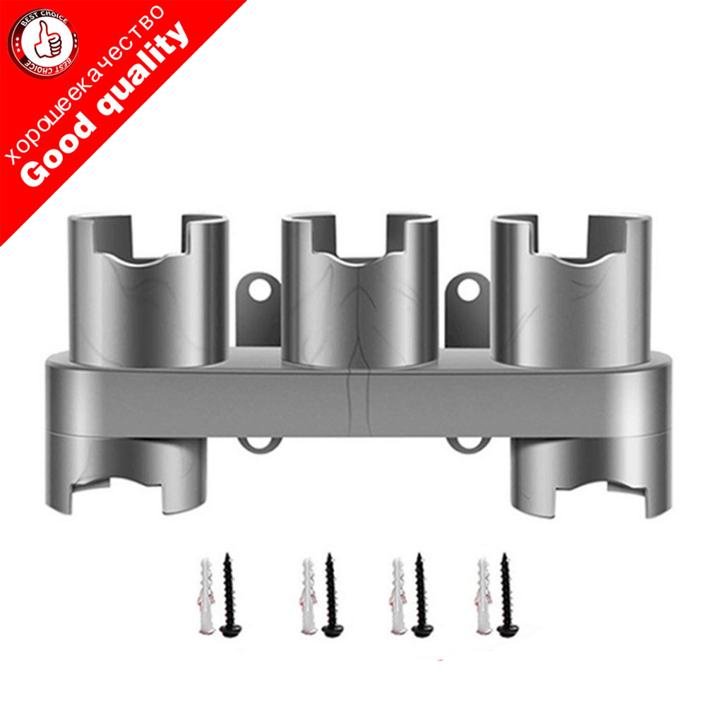 <font><b>Storage</b></font> <font><b>Bracket</b></font> Holder <font><b>for</b></font> <font><b>Dyson</b></font> <font><b>V7</b></font> <font><b>V8</b></font> <font><b>V10</b></font> V11 <font><b>Vacuum</b></font> <font><b>Cleaner</b></font> Parts Absolute Brush Stand Tool Nozzle Base Holder Docks Station image