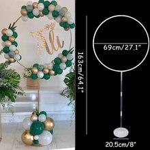 1/2 комплекта круглые подставки для воздушных шаров