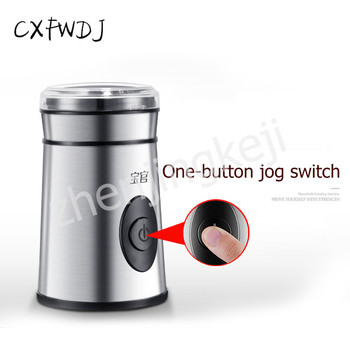 220V Italian Coffee Grinder Small Mini Portable Stainless Steel 200W Fully Automatic Multifunction Electric