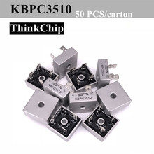50 шт./лот KBPC3510 35A 1000 В выпрямитель диодного моста