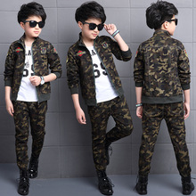 Boys Clothing Set Kids Tracksuit Spring And Autumn Camouflag