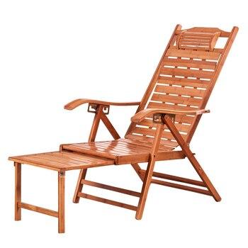 リクライニング折りたたみ昼休み怠惰な家庭竹椅子 backchair 現代木製ソファ歳リクライニング
