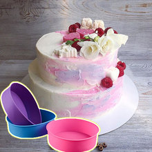 DIY Silicone Cake Molds Non-stick Baking Dish Mold Round Cake Decoration Tools Kitchen Accessories aya small round leaf cake molds