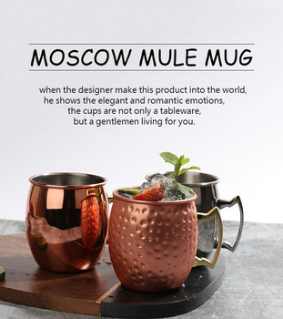 500ML Sanding Moscow Mule Cup Copper Plating Cup 304 Stainless Steel Mug Cocktail Glass Beer Steins Mug