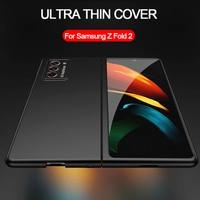 Funda Ultra delgada de lujo para Samsung galaxy Z Fold 2 5G, carcasa de plástico duro mate, carcasa trasera protectora completa para teléfono